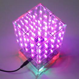 单片机3d444Cube4*4*4双彩色光立方电子DIY制作雾状led灯散件套件