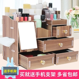 蓝格子桌面化妆品收纳盒欧式木制抽屉式梳妆台护肤口红整理置物架