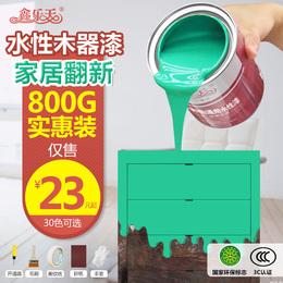 油漆水性木器漆涂料清漆白漆彩色金属水性漆木漆家具翻新漆
