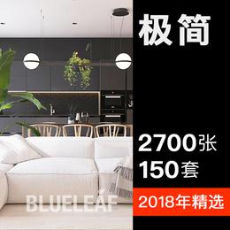 极简现代简约风格装修设计效果图家装室内客厅餐厅卧室高清参考图