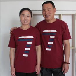 爸爸妈妈情侣装40-50岁 中年人夏季男女通穿t恤 短袖父母同款上衣