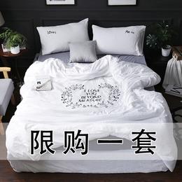 水洗棉床上四件套纯棉简约纯色全棉被套床单网红床上用品4件套夏