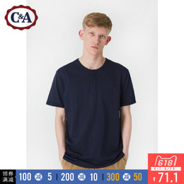 C&A亨利领竹节棉短袖T恤男 夏季简约半开领休闲上衣CA200204144