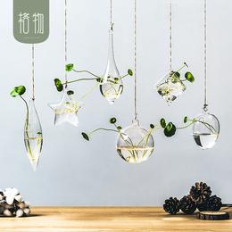 水培植物玻璃花瓶创意个性悬挂室内透明掉大号水养绿萝容器小吊瓶