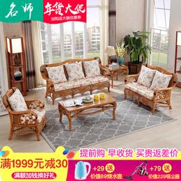藤沙发大户型组合客厅五件套腾藤编家具阳台整装藤条藤椅沙发三人