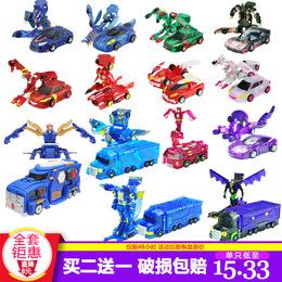 魔幻3车神2玩具韩版威甲骸骨闪电钢铁巨神套装儿童男孩变形机器人