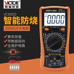 正品胜利万用表VC890D\\VC890C+数字万用表 万能表温度电容20000UF