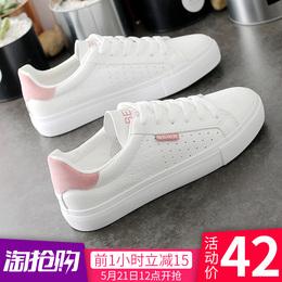 小白鞋女春季2018新款韩版百搭板鞋透气时尚夏季学生女鞋平底单鞋