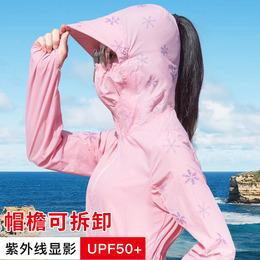 防晒衣女2018夏季新款防紫外线韩版中长款薄款户外骑车防晒服外套
