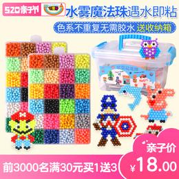 水雾神奇魔法珠手工diy益智男孩女孩水珠拼豆豆拼图儿童玩具套装