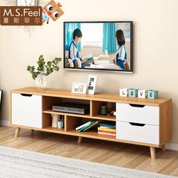 北欧电视柜简约现代茶几电视柜组合客厅套装组合小户型迷你电视柜