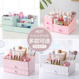 化妆品收纳盒桌面抽屉式梳妆台护肤刷简约首饰口红储物整理置物架