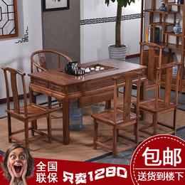 茶桌椅组合仿古实木功夫茶艺桌南榆木新中式喝茶泡茶阳台茶几整装