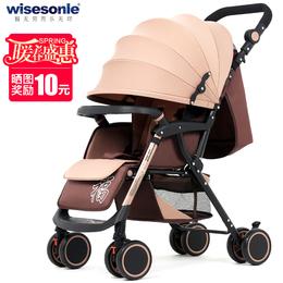 智儿乐婴儿推车可坐可躺轻便折叠四轮避震新生儿婴儿车宝宝手推车