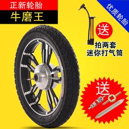 正新真空胎包邮电动车轮胎外胎内胎14X2.5016x2.1253.0电瓶车朝阳