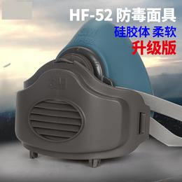 3M HF-52硅胶防尘口罩面具3200升级版防有机蒸气异味及颗粒物面罩