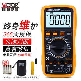 胜利数字万用表VC9801A+高精度VC9807A+数显VC9806+万能表VC9808+
