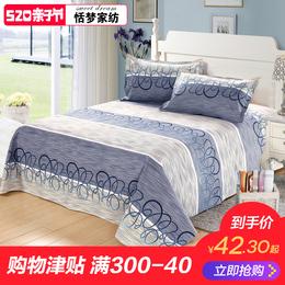 恬梦家纺老粗布床单单件 100%纯棉加厚双人被单全棉布1.5米1.8m床