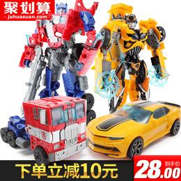 变形玩具金刚5 电影正版4 儿童男孩大黄蜂恐龙汽车机器人手办模型