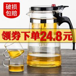 飘逸杯可拆洗功夫泡茶壶家用冲茶器全过滤内胆玻璃茶壶套装茶具