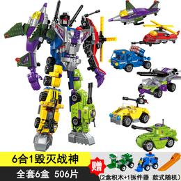 乐高积木男孩子3拼装玩具7变形机器人金刚8益智力6-10岁儿童9