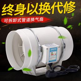 圆形管道风机468 10寸220v强力静音家用工业小型离心排油烟换气扇