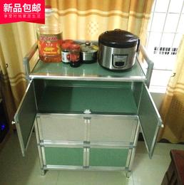 餐边柜现代简约多功能组合客厅储物柜厨房柜子不锈钢碗柜酒柜橱柜