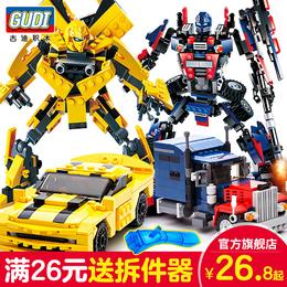古迪乐高变形机器人金刚拼装益智力积木玩具6-7-8-10岁男孩子礼物
