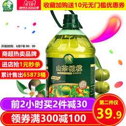 探花村山茶橄榄油5L 井冈山茶籽油调和油食用油商超同款