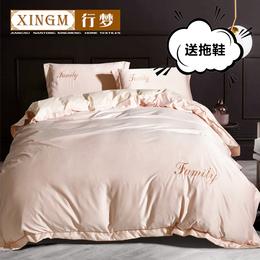 欧式简约真丝四件套纯棉网红全棉被套床单夏季水洗冰丝绸床上用品
