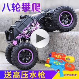 八轮攀爬特技 遥控车汽车玩具遥控越野车儿童男孩玩具3-6-10周岁