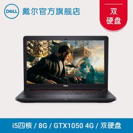 Dell/戴尔 灵越5577 Ins15R-2645升级款6648游匣笔记本游戏本电脑