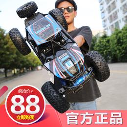 超大号电动遥控车四驱大脚越野车充电儿童男孩高速攀爬玩具汽车