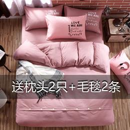 简约纯色床上用品1.8m纯棉磨毛床单被套1.2米三件套1.5全棉四件套