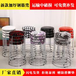 家用圆凳子塑料餐桌凳简约时尚高圆凳方凳加厚钢筋凳套凳特价