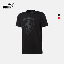 PUMA彪马官方 男子短袖T恤 PUMA X FERRARI Big Shield 571207