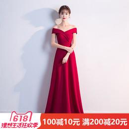 敬酒服新娘2018新款夏季长款结婚礼服短款一字肩宴会订婚晚礼服裙