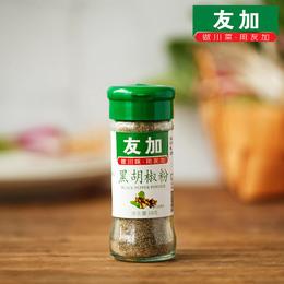 友加黑胡椒粉38g调料牛排小包装瓶装黑胡椒碎粒粉