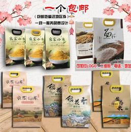 面粉袋米袋黄小米大米包装袋子牛皮纸米袋杂粮手提袋2.5kg5kg10斤