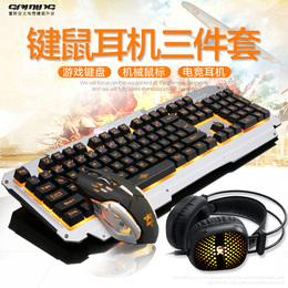 如意鸟机械手感键盘鼠标耳机三件套装吃鸡有线电脑台式金属游戏