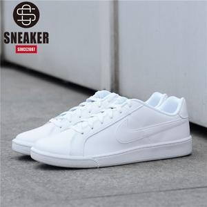 耐克 Nike Court Royale 小白鞋 男女休闲板鞋749867-100