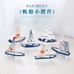 手工地中海帆船模型 一帆风顺船摆件装饰品 创意木质小木船工艺品
