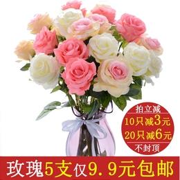 特价单支仿真玫瑰花束高档绢花婚庆客厅茶几装饰假花摆放花艺包邮