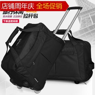 大容量旅行箱包出差短途手提拉杆包男女旅行包袋行李袋防水可折叠