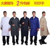 劳保褂子男装 制服搬运服 长袖 大褂工作服男 蓝大褂兰褂长大褂工装