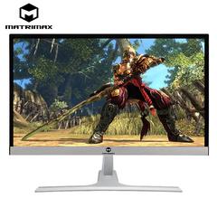极限矩阵22寸 21.5英寸电脑液晶显示器 高清LED液晶屏 窄边广视角