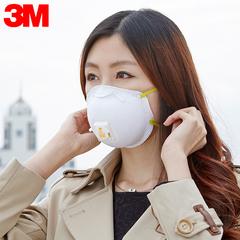 3M 正品 8511 N95防雾霾