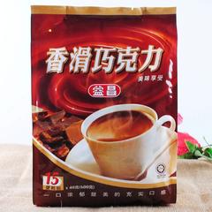 马来西亚益昌老街 香滑热巧克力可可粉 朱古力冲饮 600g