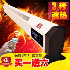 超车间电热膜太阳能静音暖风暖暖气暖脚器炉桌踢脚线取暖器电加热