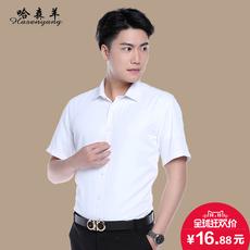 纯白色衬衫男士短袖衬衣商务修身休闲正装韩版免烫夏薄新款包邮